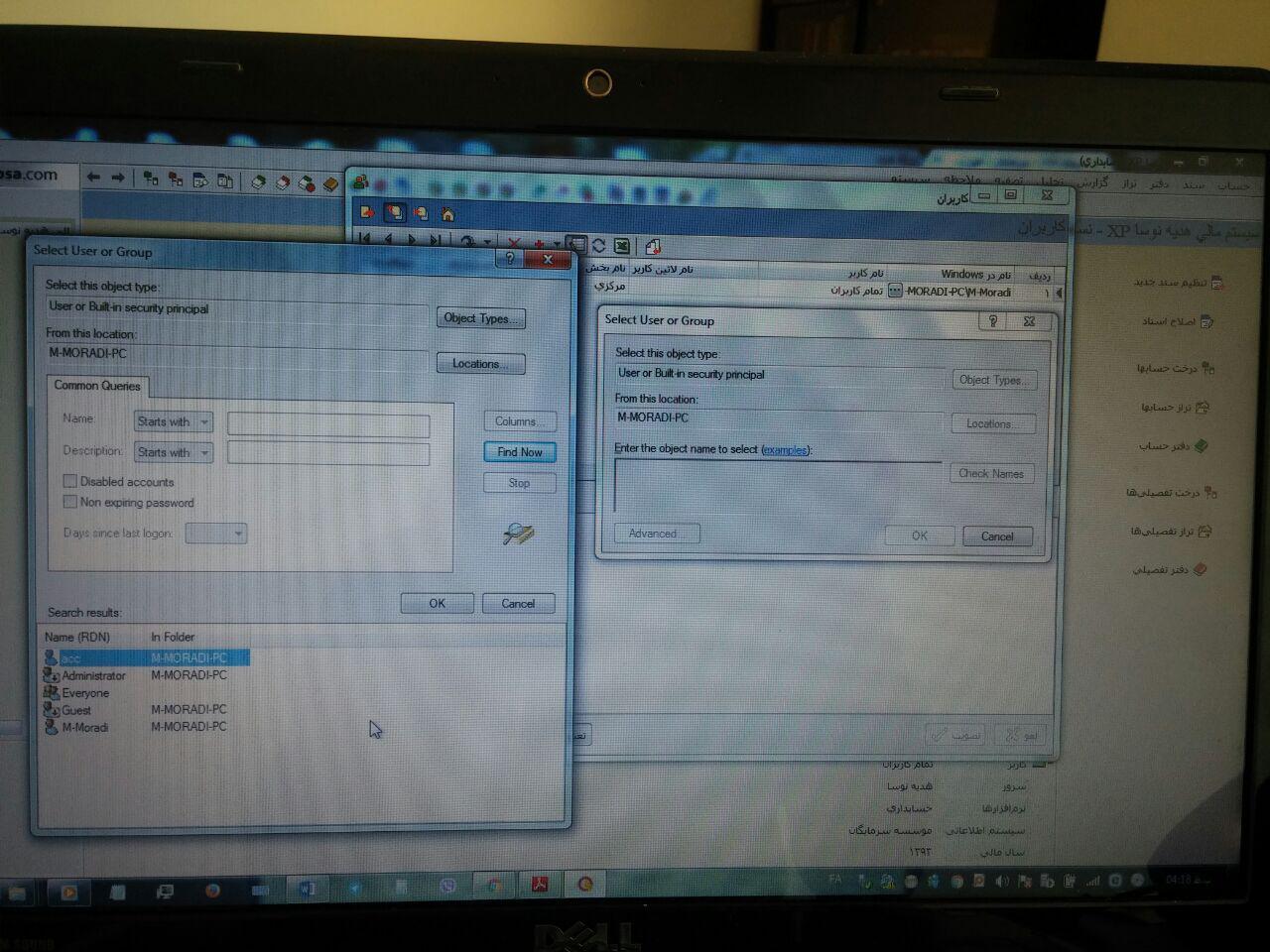 راهنمای تنظیم کاربری سیستم نوسا برای صدور سند حسابداری