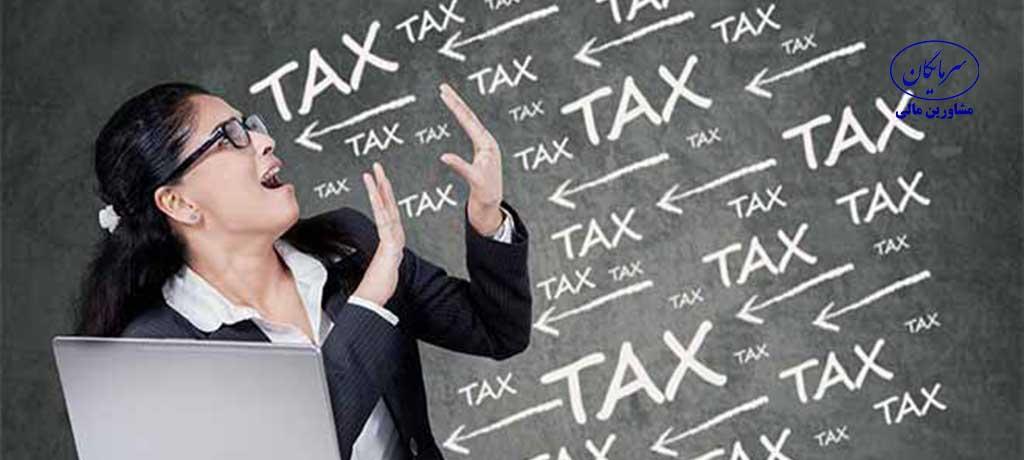 هیجدهمین کارگاه سرّی فوتکوزهگری مهارتهای مالیاتی شرکتها،موسسات ومشاغل