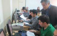 بیست وپنجمین کارگاه تهیه صورتهای مالی اساسی ویادداشت های پیوست
