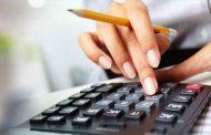 خدمات حسابداری،فیلم نحوه محاسبه مالیات عیدی به روش مجموع درآمد