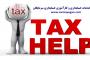 تقویم تکالیف قانونی شرکتها و موسسات در سال مالی1396