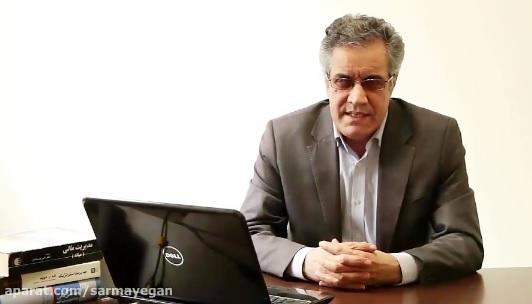 ویدئوی مزیت ها و فرصت های کارآموزی حسابداری در سرمایگان